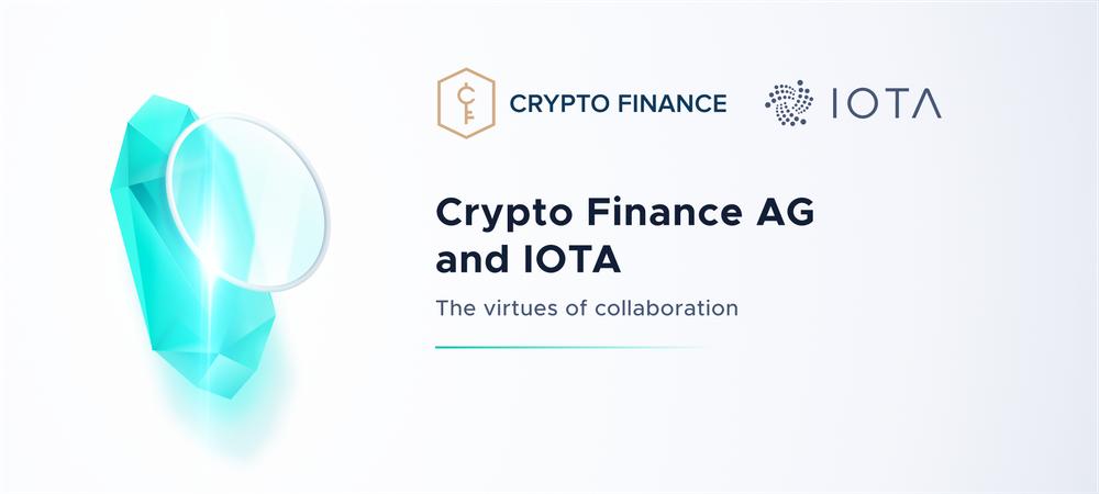 Crypto Finance AG和IOTA -协作的功效