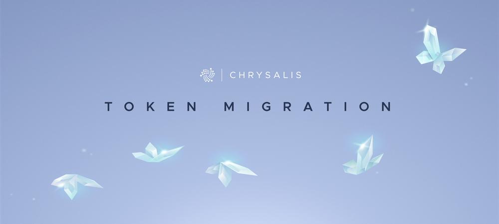 官方指南:Chrysalis Token迁移正式开始